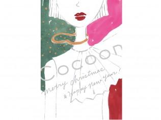 HAIR SPACE Cocoon DM/2017