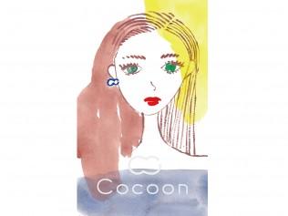 HAIR SPACE Cocoon Shop card/2016